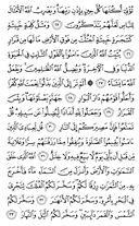 страница-259