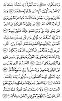 Page-260