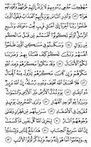 страница-261