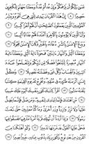 Page-283