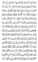 Page-284