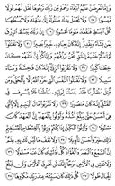 Page-285
