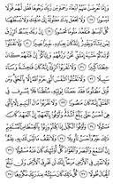 Página-285