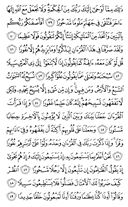 Page-286