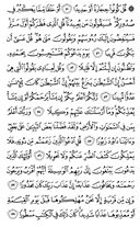 Page-287