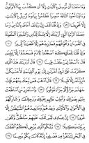 Page-288