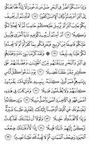 Página-289