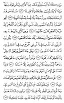 Page-290
