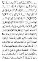 Página-290