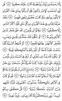 Page-291