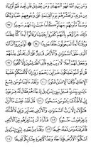 Page-292