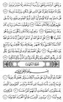 Page-293