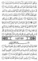 Sayfa-293