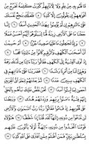 Page-294