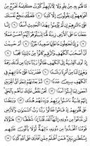 Seite-294