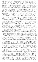 Page-296