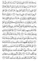 Seite-296