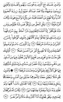 Page-297