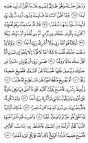 Page-298