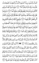 Page-299