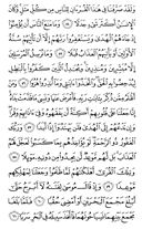 Seite-300