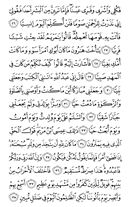 Page-307