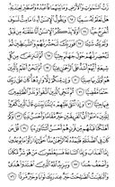 Page-310