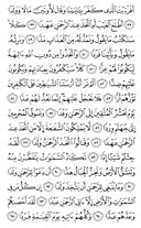 Page-311