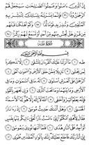 Page-312