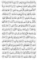Page-313