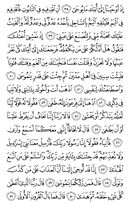 Page-314