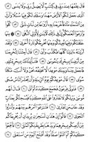 Page-315