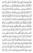 Page-316