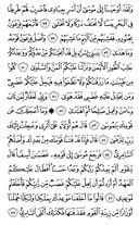 Page-317