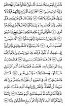 Page-318