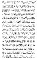 Page-319