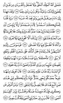 Page-320