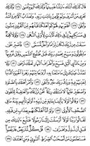 Page-321