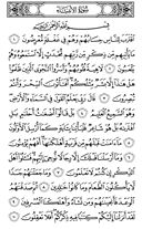 Page-322