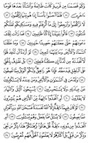 Page-323