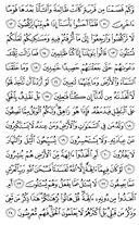 страница-323