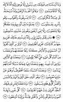 страница-324