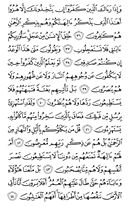 Page-325