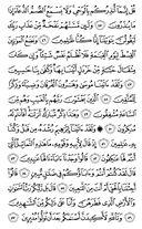страница-326