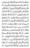 Page-327