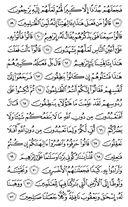 страница-327
