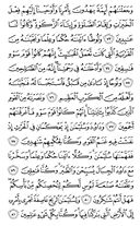 Page-328