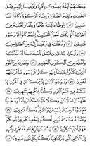 страница-328