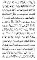 страница-329