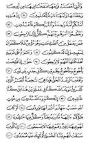 страница-330